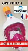 Маски для подводного плавания нового поколения Tribord Easybreath; размер XS; розовая Триборд изибриз