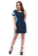 Женское платье Wolff 7188 S