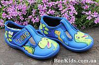 Тапочки на мальчика детская текстильная обувь 3F р.18,19,20,21,22,23