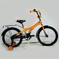 Велосипед детский Stels Pilot 130 16 дюймов оранжевый