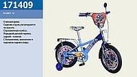 Велосипед двухколесный 14 дюймов 171409 Синий