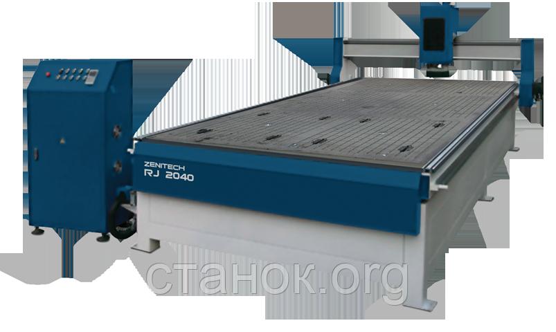 Zenitech RJ 2030 / 2040 Фрезерно-гравировальный станок с ЧПУ зенитек рж гравер