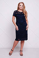 Платье из гипюра с подкладкой ЛЮЧИЯ темно-синее (54-60)