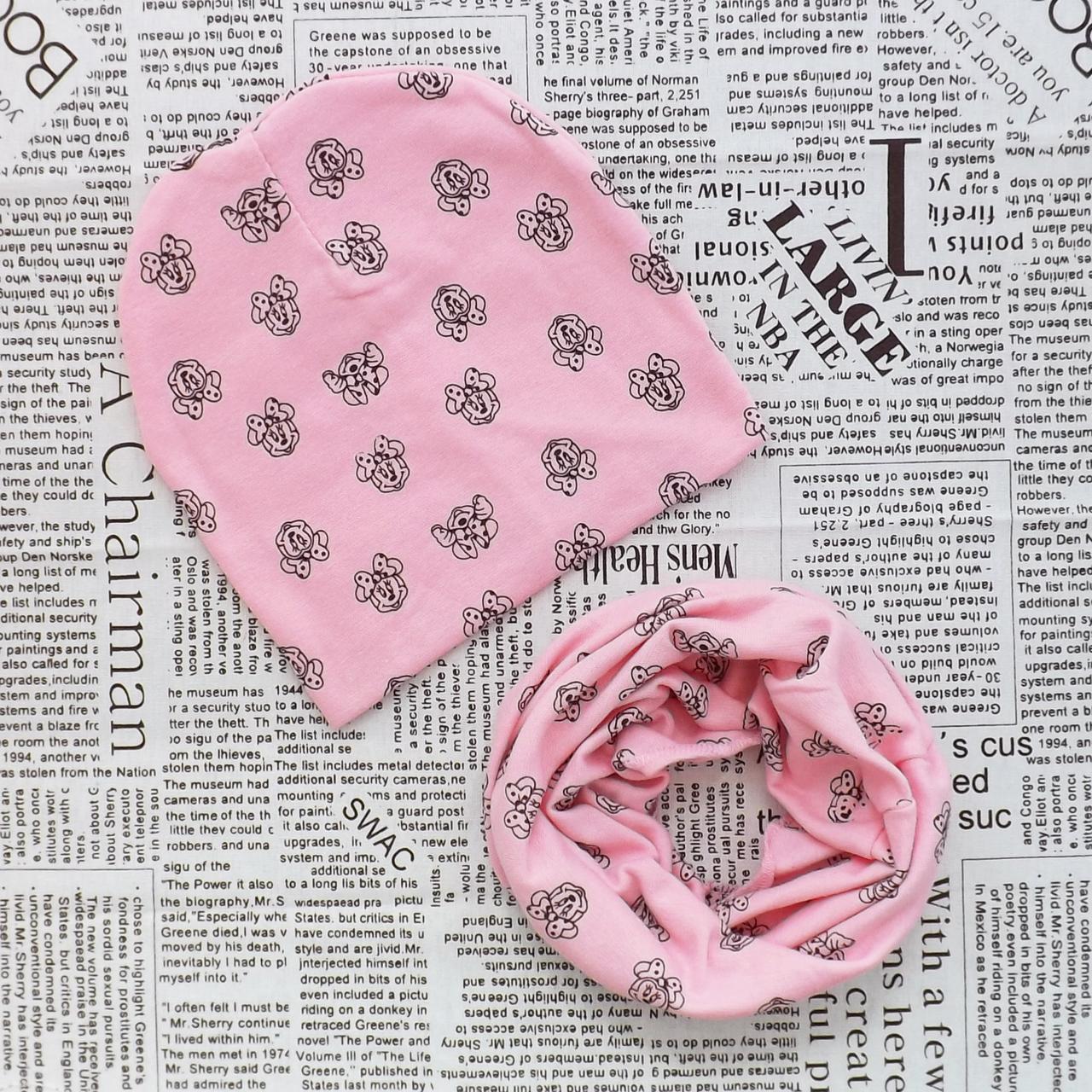 Комплект: детская шапка и шарф - кольцо Розовый