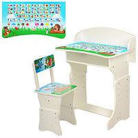 Детская парта 301-15-2 с русским алфавитом и стульчиком цвет белый