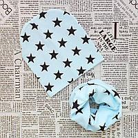Комплект: детская шапка и шарф - кольцо Звездочка Голубой