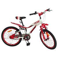 Велосипед детский Azimut KSR Premium 20 дюймов
