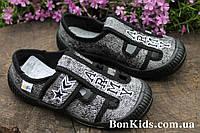 Текстильные тапочки на мальчика 3F серого цвета р.25,26,30