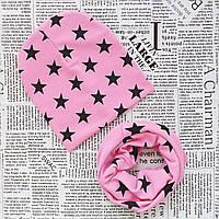 Комплект: детская шапка и шарф - кольцо Звездочка Розовый