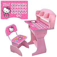 Парта детская Bambi Hello Kitty HB-2070M02-02 розовая с стульчиком