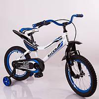 Велосипед детский Racer V-BIKE Blue16 дюймов