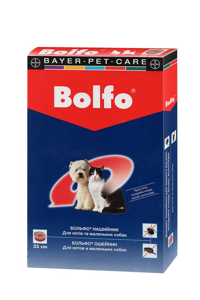 Bayer Bolfo (Больфо) ошейник 66 см - противопаразитарный