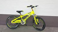 """Велосипед 20"""" BMX Staf Zhu"""