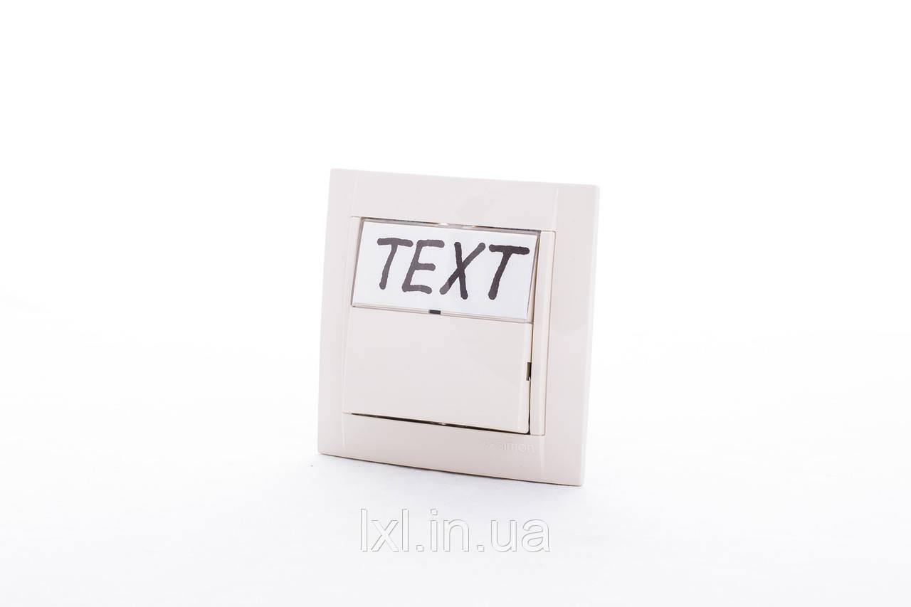 Кнопка звонка с подсветкой и биркой для номера Simon 34 кремовая