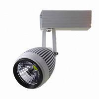 LED торговый прожектор 7W/18W/20W/30W, фото 1