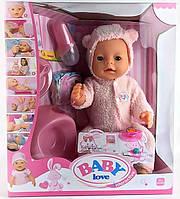 Кукла Беби Борн BL012A