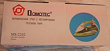 Утюг с керамическим покрытием Domotec MS-2242 (2200W), фото 3