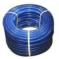 Шланг армированный высокого давления Export: 1/2, 5/8, 3/4, 1 или 1 1/4 дюйма, 50 м, синий