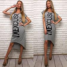 Летние платье noexcuse, фото 3
