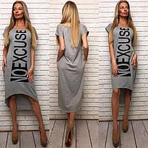 Летние платье noexcuse, фото 2