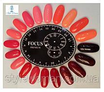 Гель лак Focus Premium от Oxxi 8мл