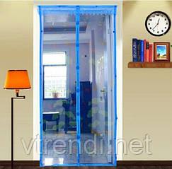 Москитная сетка на магнитах голубая 210х100 ( магнитная лента)
