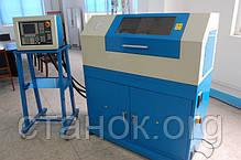 Zenitech KC6S-Siemens Токарный станок по металлу c ЧПУ, фото 3