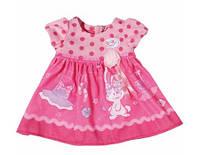 Одежда для кукол пупса Беби Борн Baby Born Zapf Creation 822111