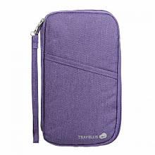 Багатофункціональний органайзер Органайзер для подорожей AviaTravel+ 14х26 см (фіолетовий)