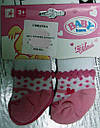 Шкарпетки для ляльок Бебі Борн 2 пари Baby Born Zapf Creation 819517, фото 5