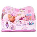 Кукла пупс Беби Борн супермягкая 30 см My Little Baby Born  Zapf Creation 819869, фото 4