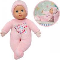 Кукла пупс Беби Борн супермягкая 30 см My Little Baby Born  Zapf Creation 819869