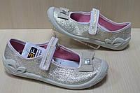 Золотые тапочки на девочку, детская текстильная обувь тм 3 F р. 33,34,35