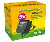 Адаптер питания - Энергия ЕН-702 9V