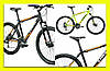 Распродажа велосипедов *TREK*
