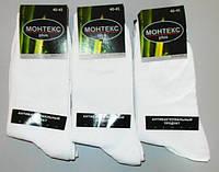 "Носки мужские  ""Монтекс"" за 12 пар 40-45 раз"