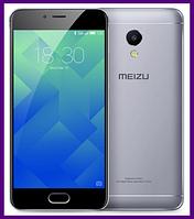 Смартфон Meizu M5s 3/16 GB (GREY). Гарантия в Украине!