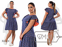 Платье из легкого джинса  размер 48-54