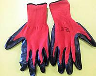 Перчатки для работы в саду