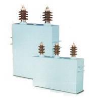 Высоковольтный конденсатор AFMR 6.3-400-3W