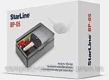 Обходчик Starline BP-05