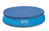 Тент для надувного бассейна Intex 28020  диаметром 244 см