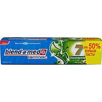 """Зубная паста """"Blend-a-med комплекс""""(7 с ополаскивателем травы) 150 мл."""