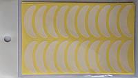 Упаковка виниловых патчей (5 листов)