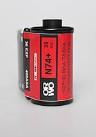 Фотоплёнка чёрно-белая  Orwo N74 + 400ISO