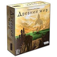 Древний мир настольная игра