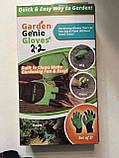 Садовые перчатки Garden Genie Gloves, фото 4