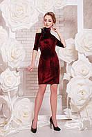 Платье Вилия К/Р бордовый