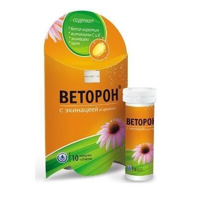 Веторон таблетки шипучие с эхинацеей и цинком, 10 шт