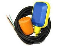 Поплавковый электровыключатель 3м